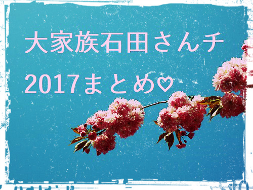 f:id:karuhaito:20170109173524j:plain