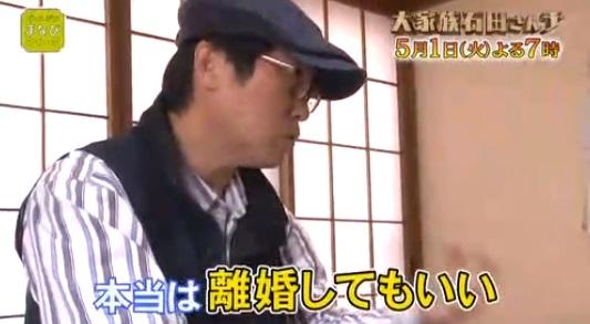 f:id:karuhaito:20180429232237j:plain