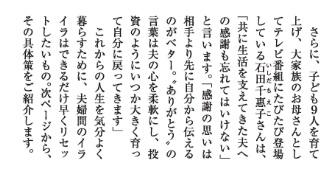 f:id:karuhaito:20180510200832j:plain