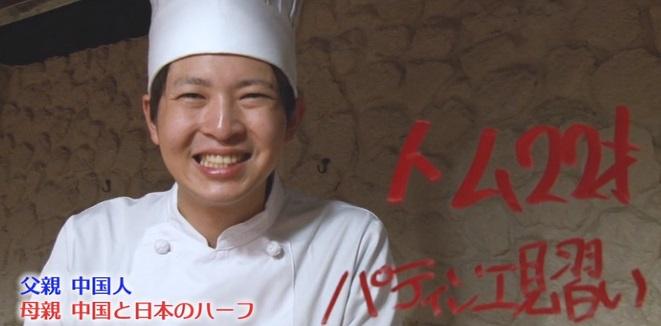 f:id:karuhaito:20181024000757j:plain