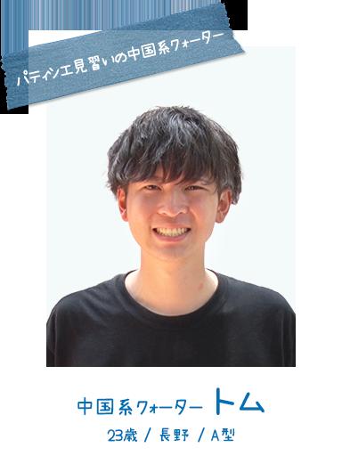 f:id:karuhaito:20181101221606p:plain