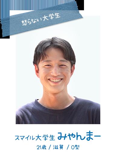 f:id:karuhaito:20181101222126p:plain