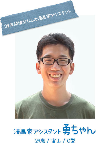 f:id:karuhaito:20181101230946p:plain